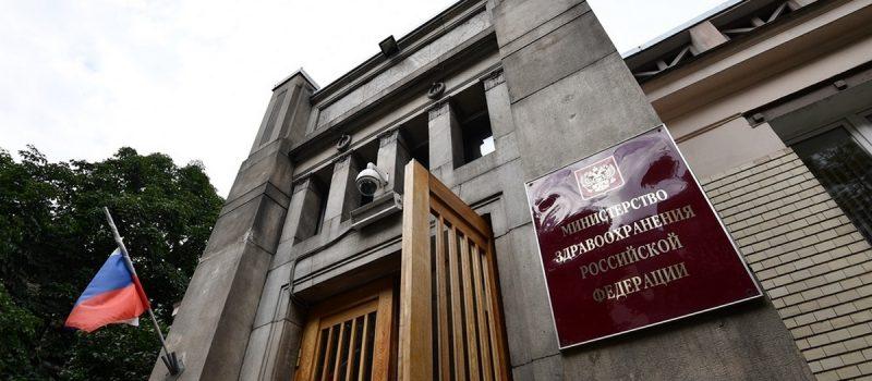 Отмена моратория на получение сертификатов специалистов и свидетельств об аккредитации