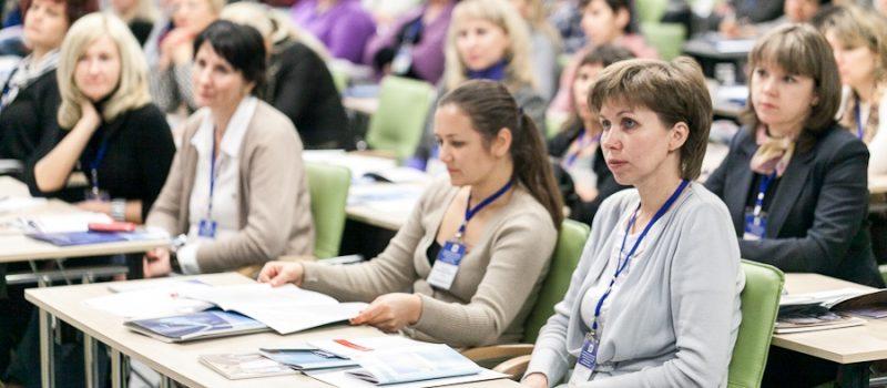 Отличие программы повышения квалификации от переподготовки в рамках профессионального обучения и дополнительного профессионального образования